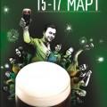 Guinness St Patricks Day