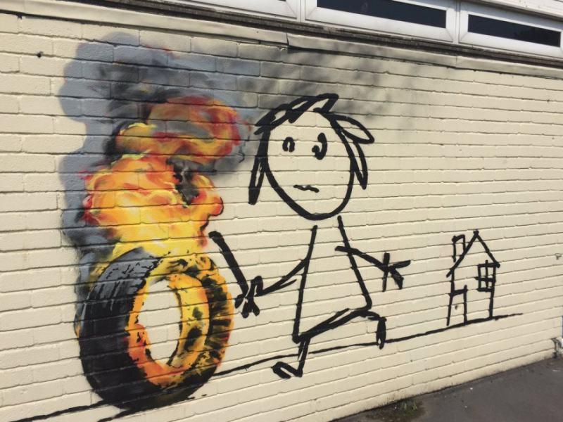 Банкси подари графит на училище с думите: Винаги е по-лесно да получиш прошка вместо разрешение