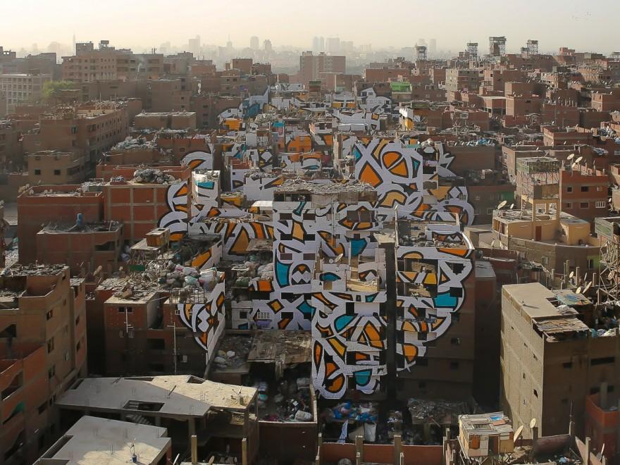 огромен графит, обхващаш 50 сгради в Кайро