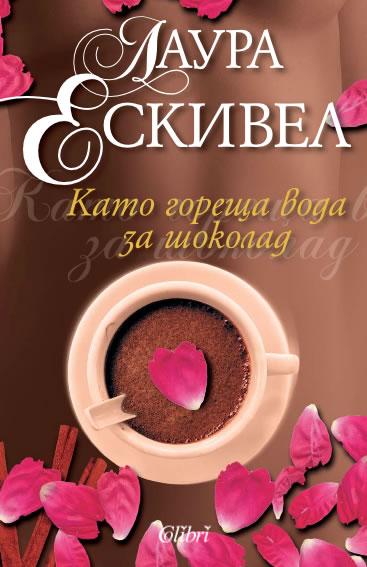 gvshokolad