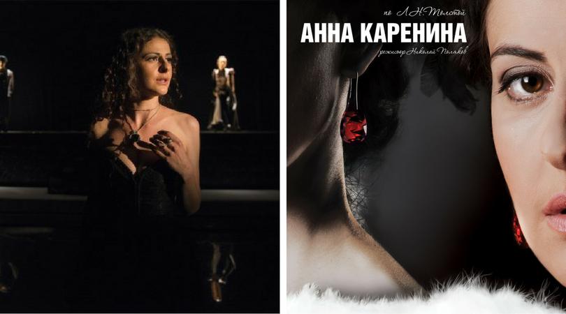 """""""Анна Каренина"""" за първи път на българска театрална сцена"""