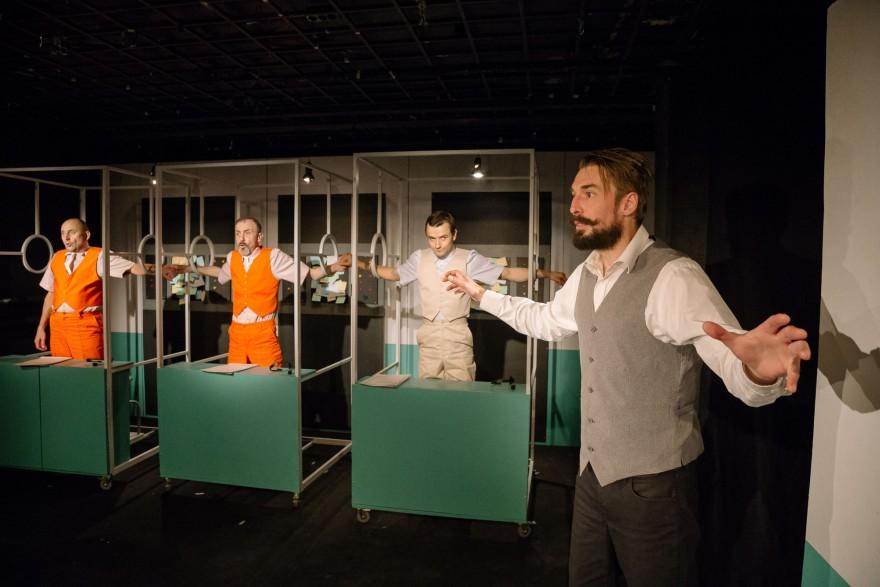 Пробен срок в Театър 199