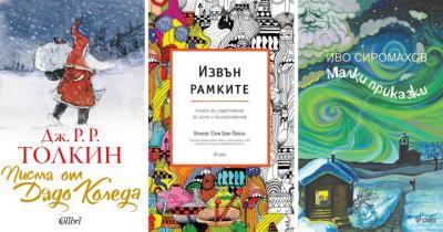 """5 """"приказни"""" идеи за подаръци за деца, с които да замените (или добавите към) Барби и Спайдърмен"""