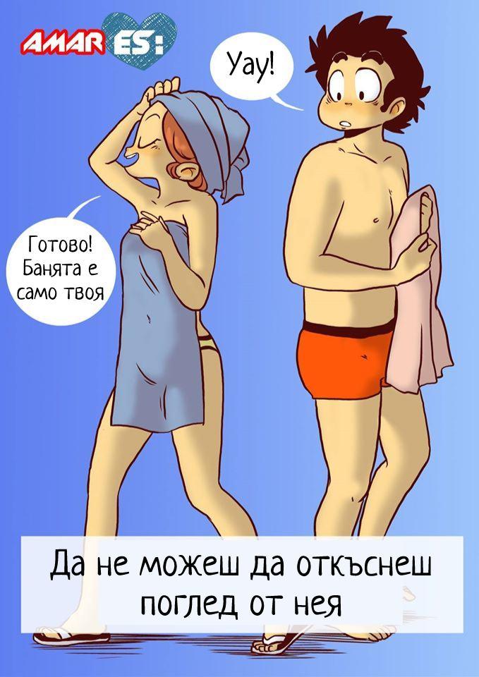 amar-es-13