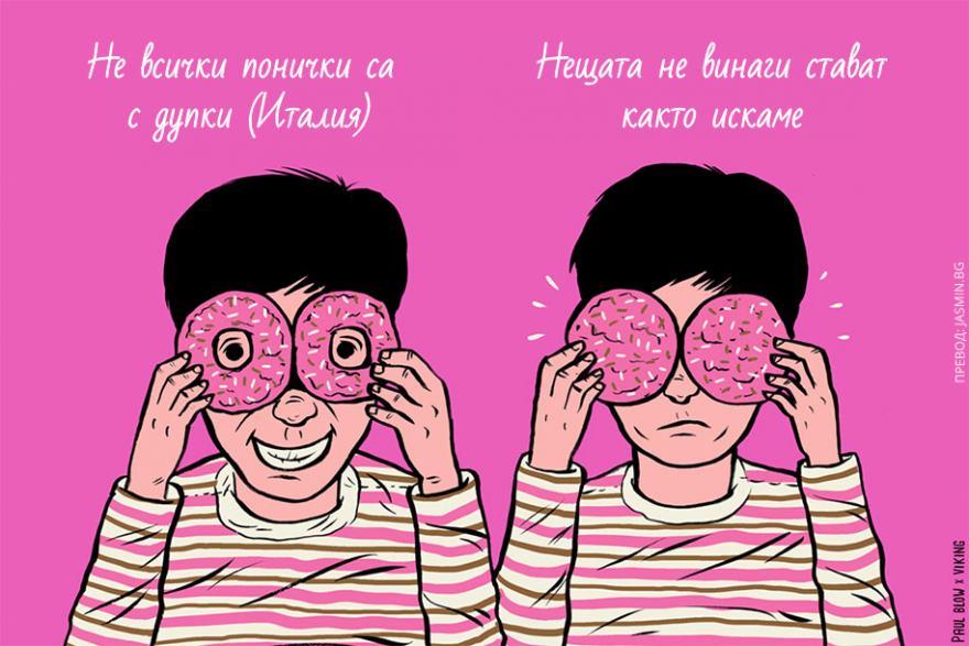 international-idioms-illustrations-1