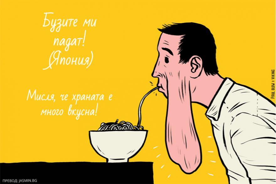international-idioms-illustrations-10