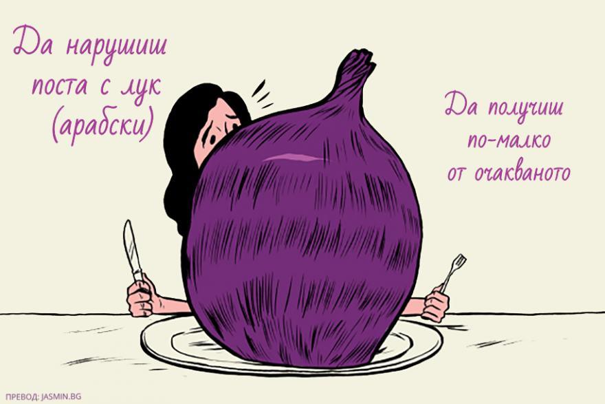 international-idioms-illustrations-11