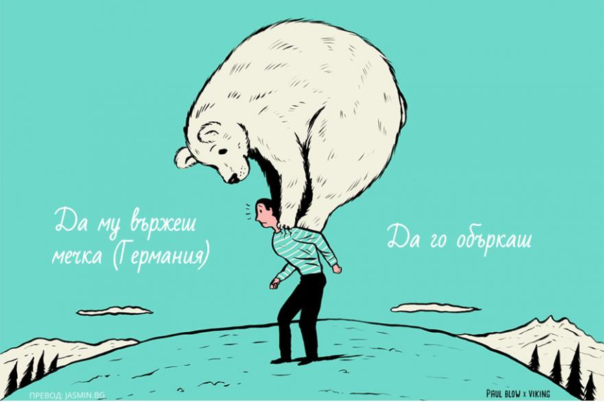 international-idioms-illustrations-3