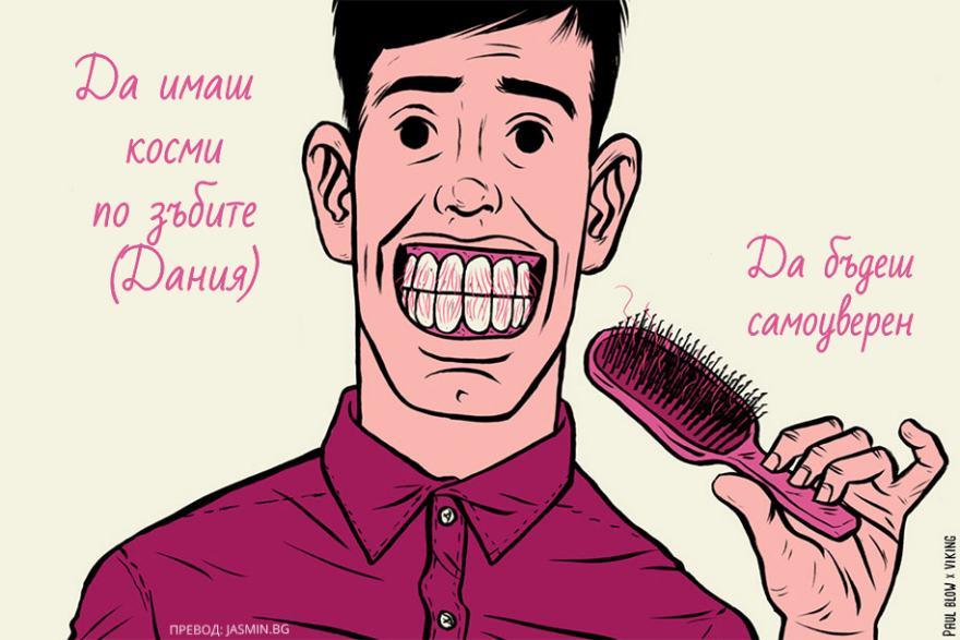 international-idioms-illustrations-6