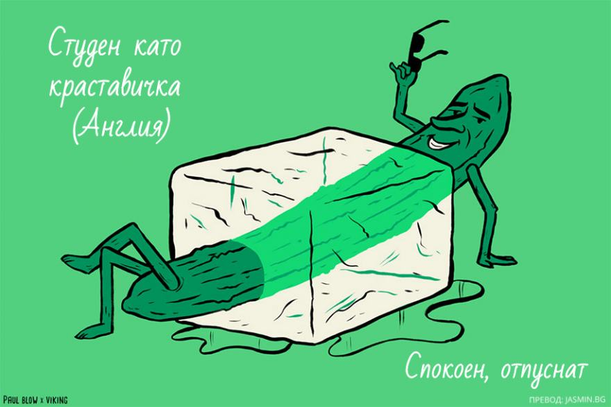 international-idioms-illustrations-8
