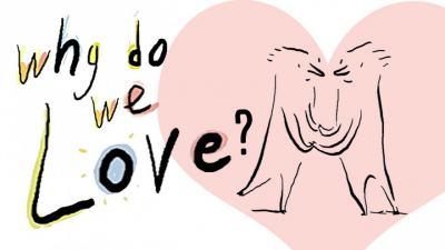 Защо обичаме?: философско изследване, красиво анимирано за TED (видео с български субтитри)