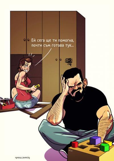 Илюстратор рисува всичко, което го побърква у жена му (23 илюстрации)