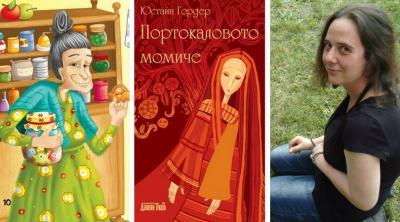 Кристина Иванова: Обличам думите в цветове (интервю)