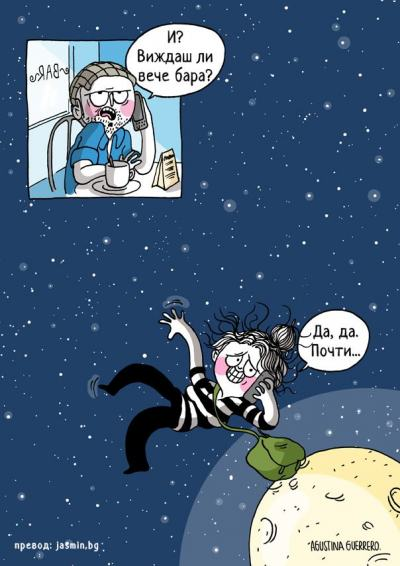 Още 30 илюстрации от Дневника на едно вятърничаво момиче