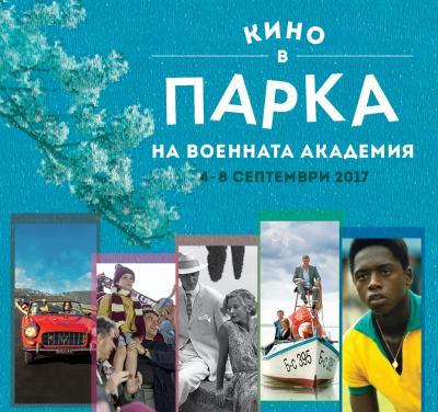 """Гледаме """"Кино в ПАРКА"""" от 4 до 8 септември – с футболна предпремиера, италианска трагикомедия и любов по време на война (програма)"""