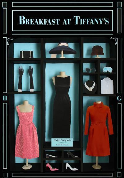 Емблематични костюми от емблематични филми – изложени като на витрина от майстор на кино плаката