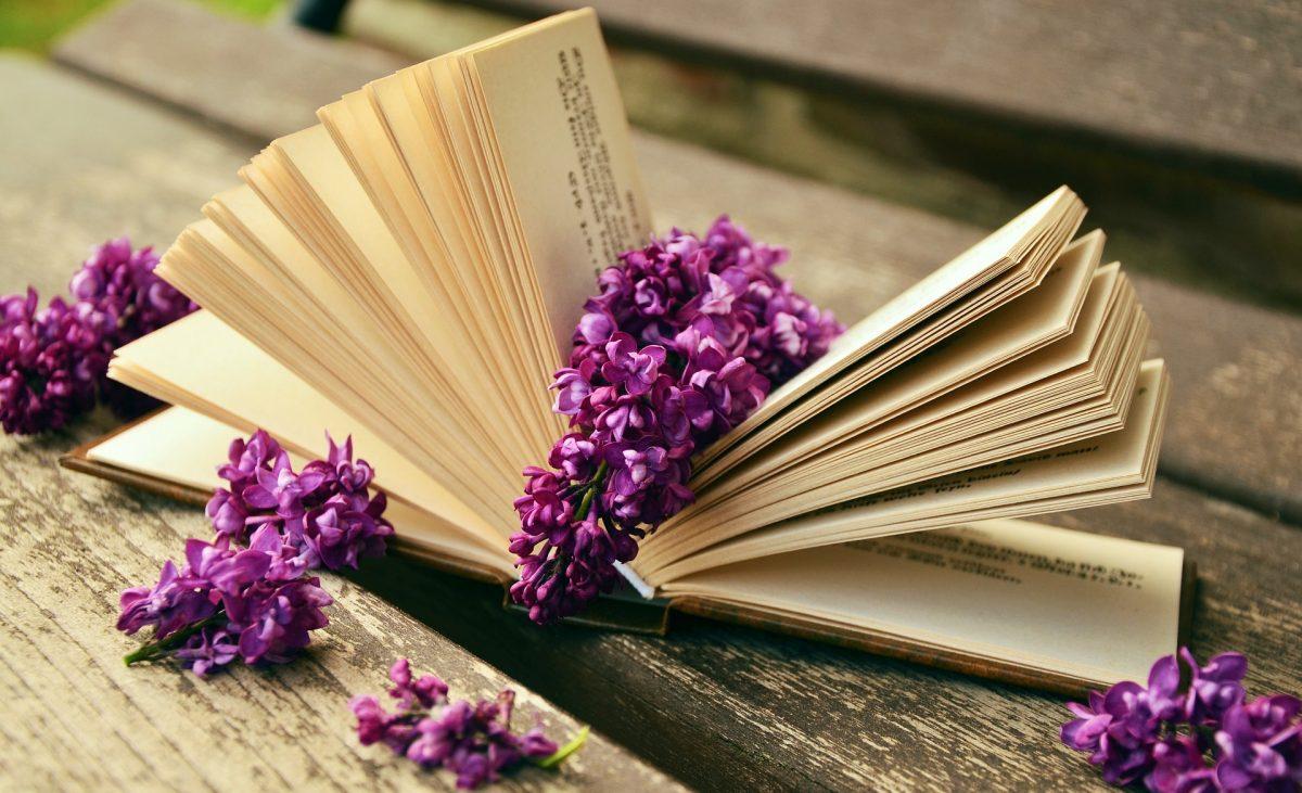 20 книги - букет от изживявания