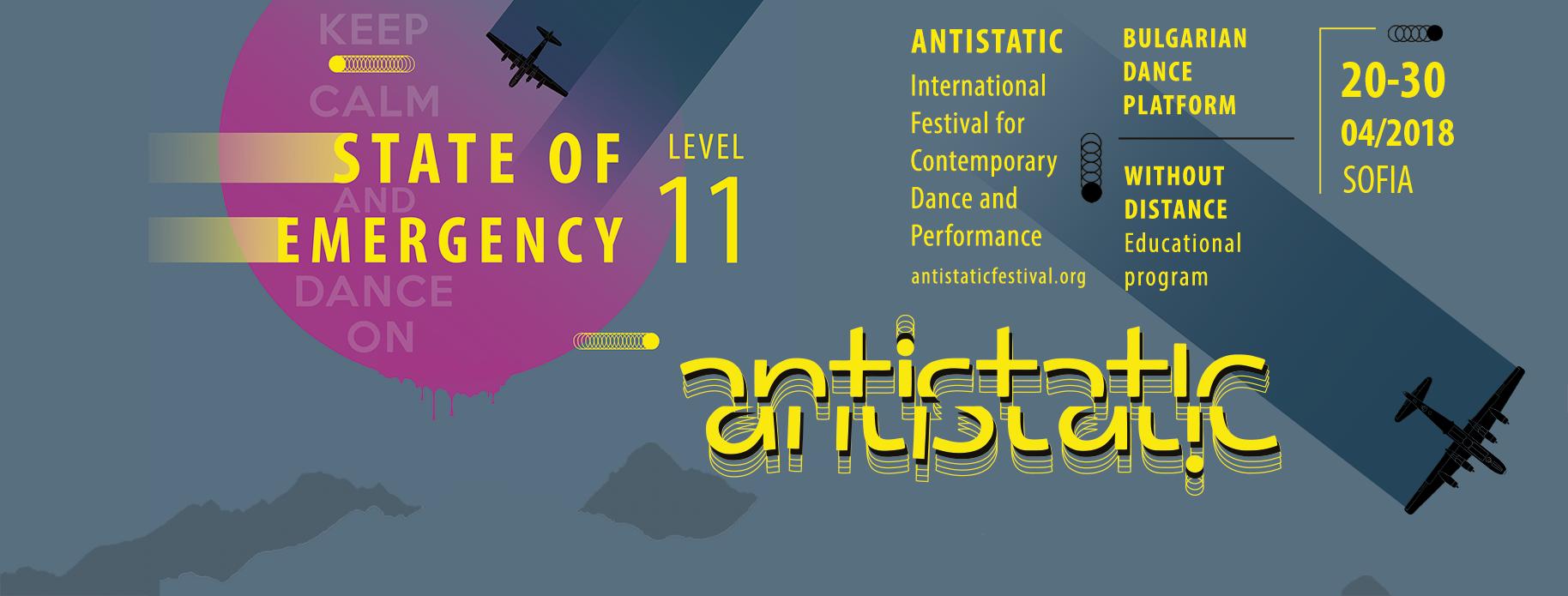"""""""Антистатик"""" (програма, билети и акценти от Българската танцова платформа и Международната програма)"""