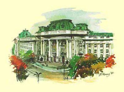 """СУ ни кани да напишем заедно """"Весела книга за Софийския университет, неговите преподаватели и техните възпитаници"""""""