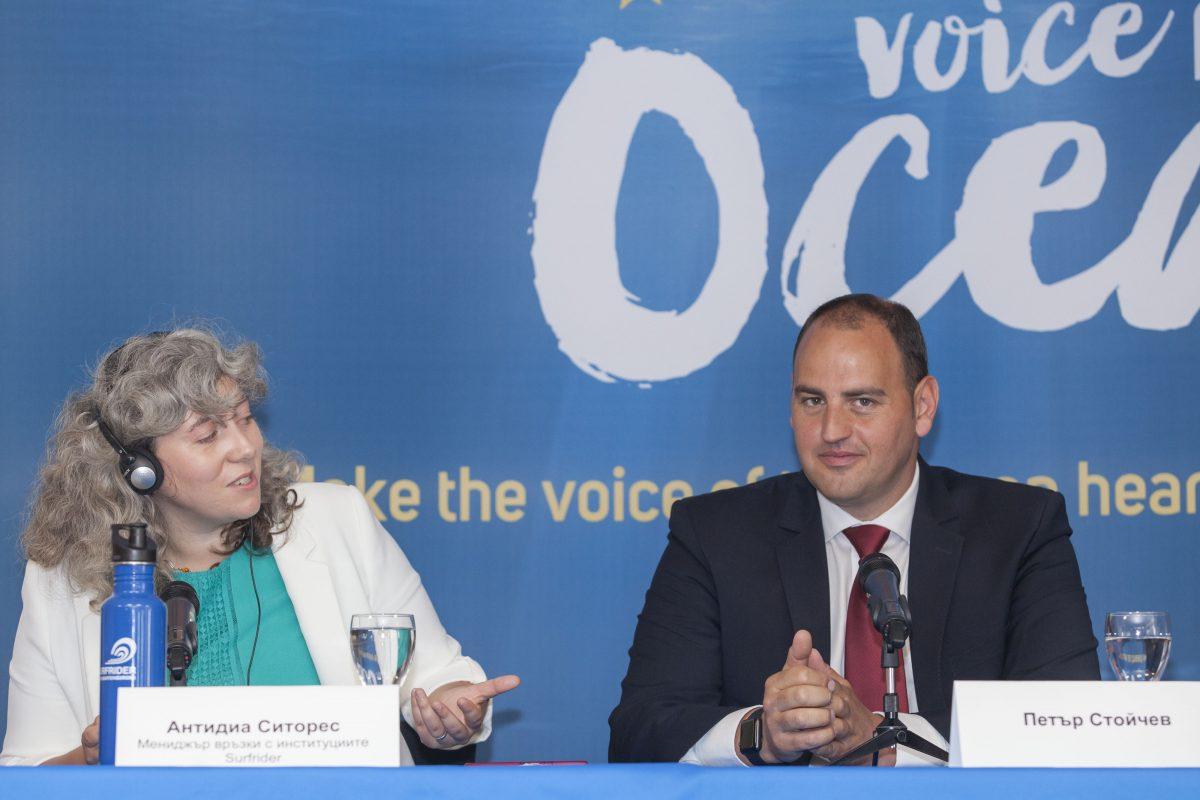 посланик на Глас за океана е Петър Стойчев