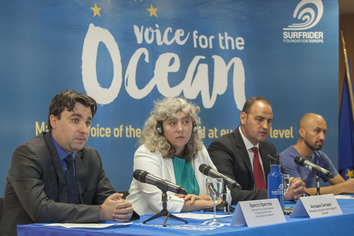 откриването на Глас за океана