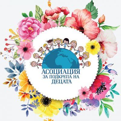 Първата в България лятна академия за деца-таланти набира кандидати