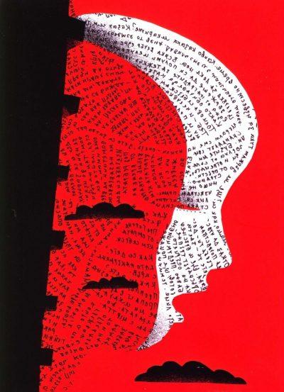 """Разпъната на простора, """"Втора кожа"""" е навременна книга и красива поезия"""