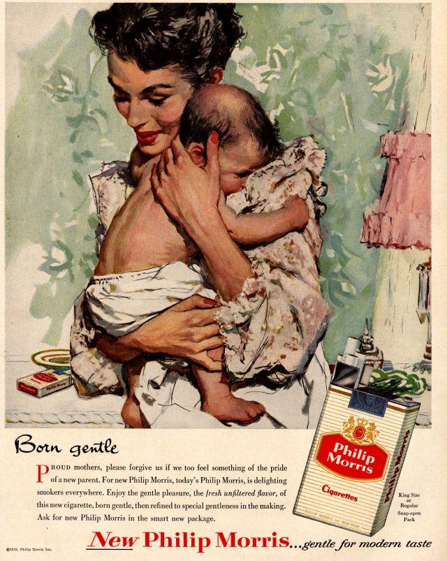 Когато бебетата са рекламирали... цигари (винтидж плакати)