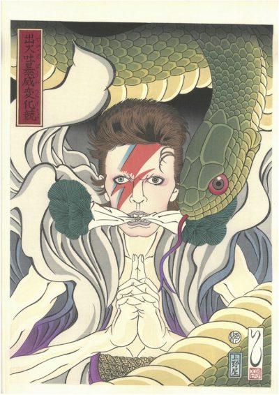 """Японски артист посвещава """"картини на плаващия свят"""" на Дейвид Бауи"""