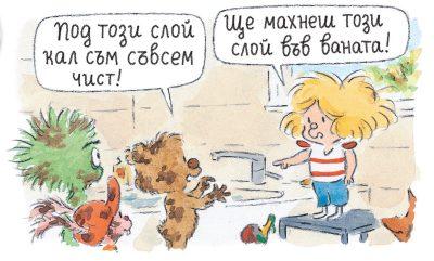 Десислава Йорданова: Използват комиксите с Ана Ана дори в психотерапията с деца