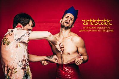 """Антистатик 2019 гласува """"за"""" танца (програма, акценти, билети)"""