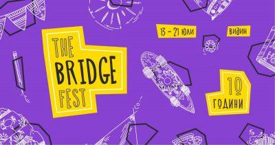 The Bridge Fest събира повече от 400 таланти във Видин и се превръща в първия фестивал с нулев отпечатък у нас