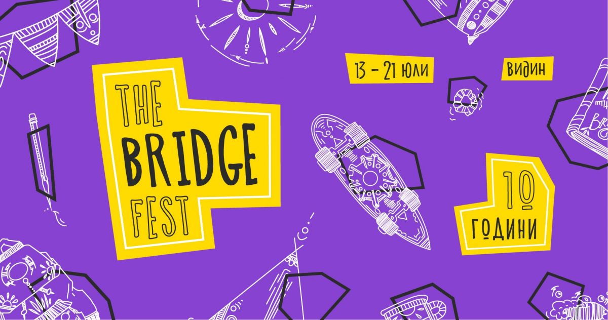 The Bridge Fest