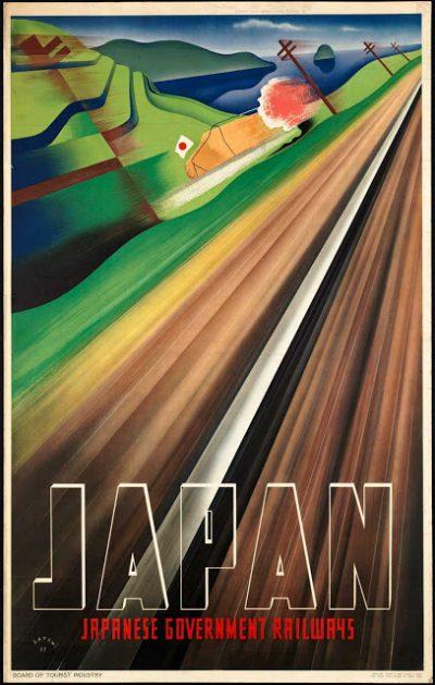 Винтидж находка: 60 плаката от 20-те, 30-те и 40-те, популяризиращи далечни туристически дестинации