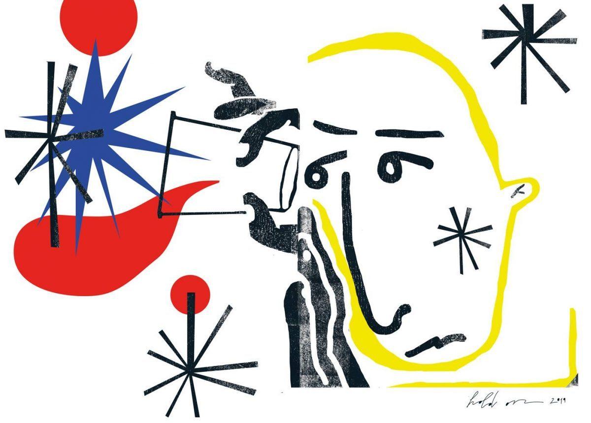 От изложбата Illustration pop-up в КО-ОП