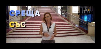 Станислава Айви: Ако нямаш история, нямаш филм (видео интервю)