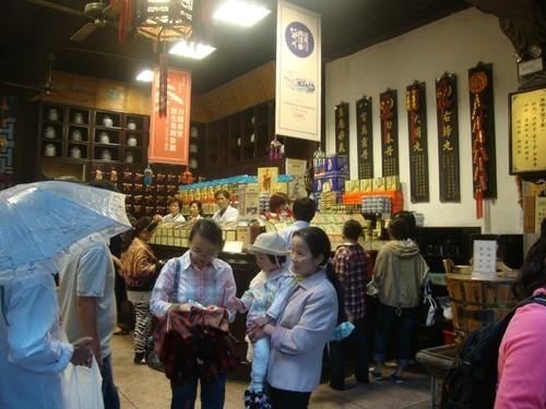 В старинната аптека в Ханджоу