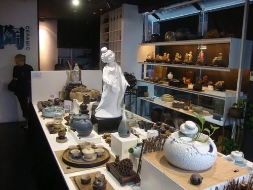 В чаения магазин