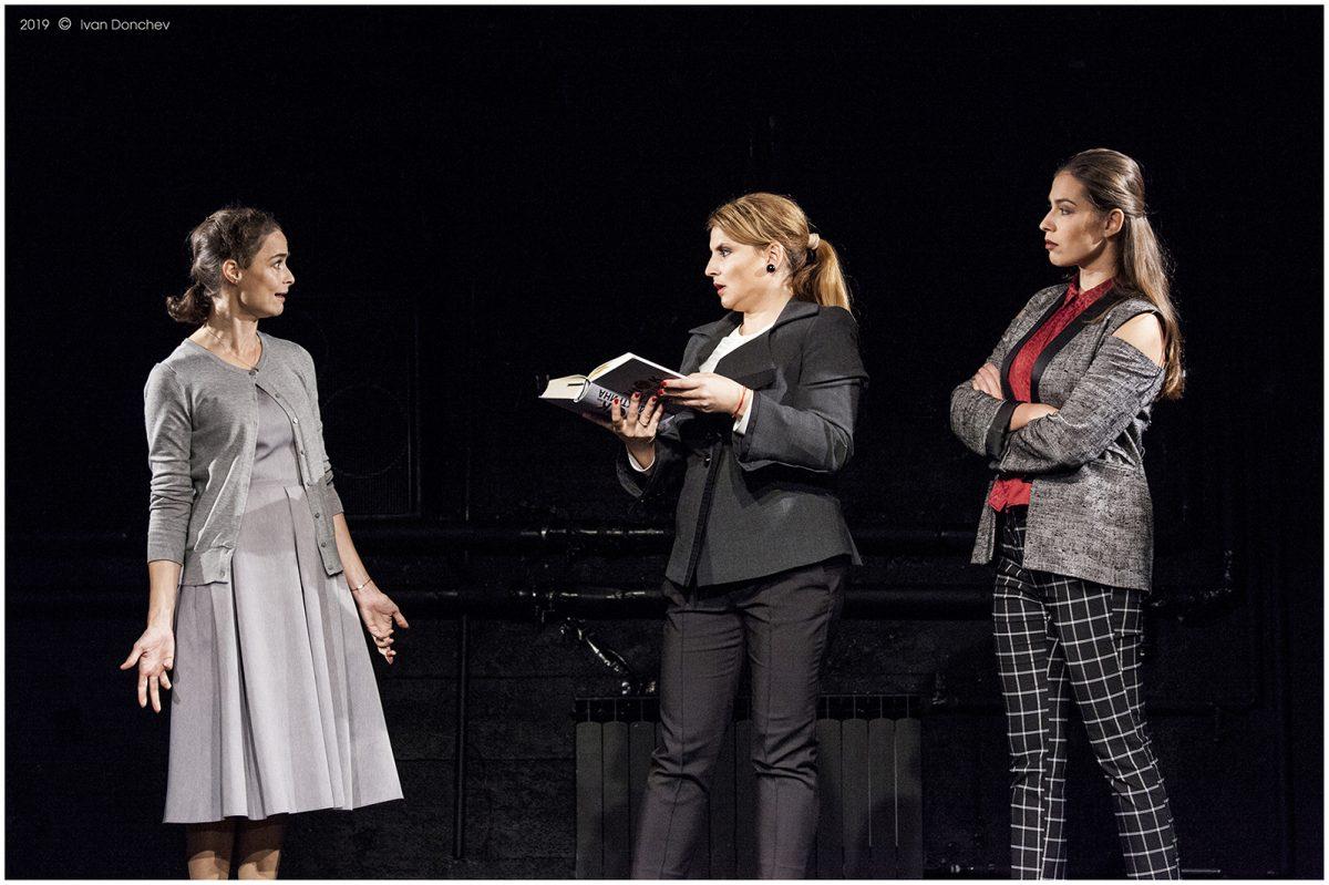 Хаос в Театър 199
