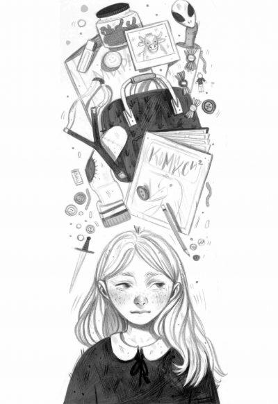 """Откъс (и чудни илюстрации) от """"Приказка за Долната земя"""""""