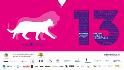 6 дни, 16 български и международни представления: животът продължава НА ЖИВО с Антистатик 2020