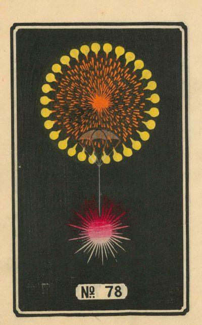 Заря от форми и цветове: хиляди японски дизайни на фойерверки от началото на 20 в. могат да бъдат разгледани и свалени свободно