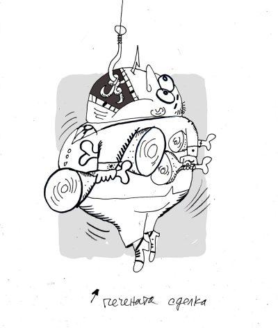 """Откъс от """"Позитанско царство"""" на Михаил Вешим (с карикатури от Ивайло Нинов)"""