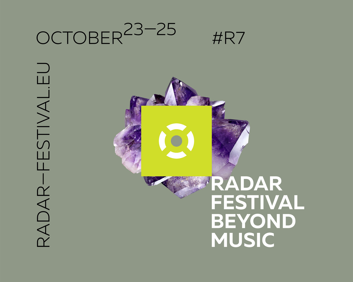 RADAR Festival 2020 (визия)
