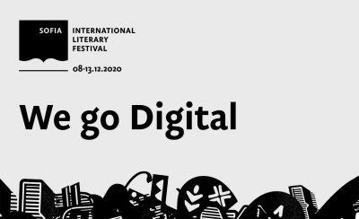 Разговаряме за бъдещето и добрите книги – с дигиталното издание на Софийски международен литературен фестивал