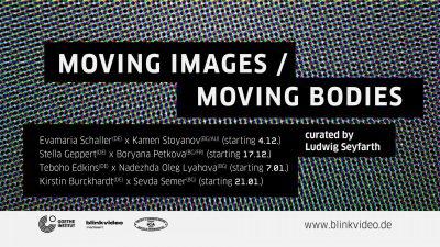 Moving Images/Moving Bodies: видеоарт по двойки от България и Германия – в изключителна програмата от видеа, разговори и селекция от филми с безплатен достъп