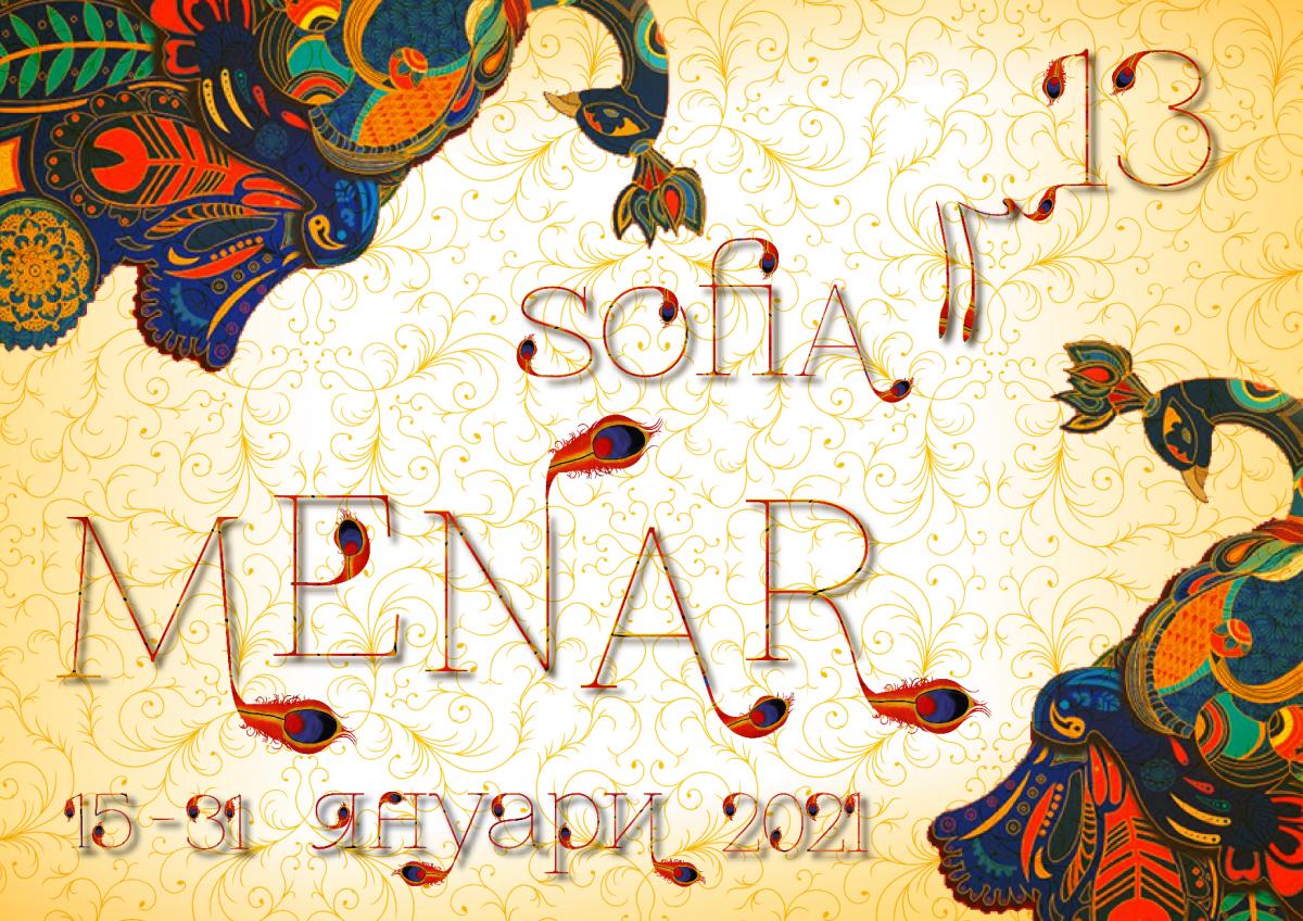 Sofia MENAR 2021