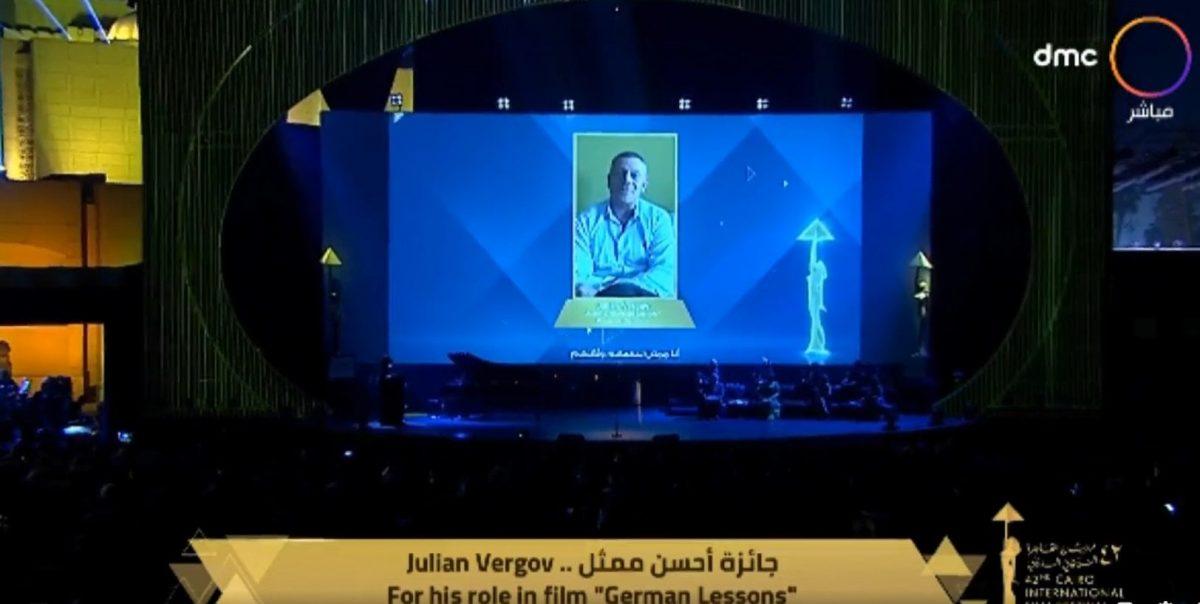 Юлиан Вергов с награда за най-добър актьор