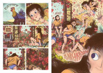 """Бродим из Долината на розите и един необикновен свят – разлиствайки книгата на Калина Мухова """"Диана с главата надолу"""""""