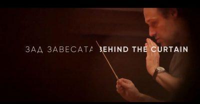 Зад Завесата на Зала България – със Саша Гьотцел и Сергей Редкин (видео)